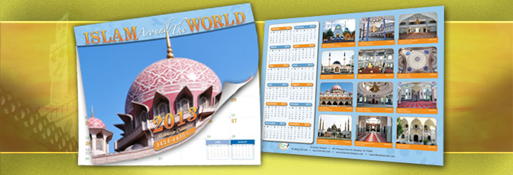 2013 Islam Around The World Calendar